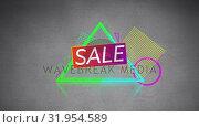 Купить «Sale graphic and colourful shapes tumble into place on changing grey and pink background», видеоролик № 31954589, снято 5 июля 2019 г. (c) Wavebreak Media / Фотобанк Лори