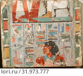 Fragment of a Doorjamb from the Tomb of Djehutynefer, New Kingdom, Dynasty 18, ca. 1450–1390 B.C., From Egypt, Upper Egypt, Thebes, Probably from Dra... (2017 год). Редакционное фото, фотограф © Copyright Artokoloro Quint Lox Limited / age Fotostock / Фотобанк Лори