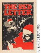 The Red Letter, 1896, Lithograph, Sheet: 25 7/8 × 17 15/16 in. (65.8 × 45.5 cm), Elisha Brown Bird (American, Dorchester, Massachusetts 1867–1943 Philadelphia, Pennsylvania) (2017 год). Редакционное фото, фотограф © Copyright Artokoloro Quint Lox Limited / age Fotostock / Фотобанк Лори