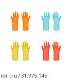 Vector rubber gloves in different colors equipment. Стоковая иллюстрация, иллюстратор Альдана Прокофьева / Фотобанк Лори