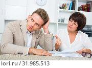 Young man consults at the familiar lawyer. Стоковое фото, фотограф Яков Филимонов / Фотобанк Лори