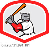 Купить «Illustration of a black panther baseball player batter hitter batting viewed from side set inside diamond shape done in cartoon style isolated on white background.», фото № 31991181, снято 29 марта 2020 г. (c) easy Fotostock / Фотобанк Лори