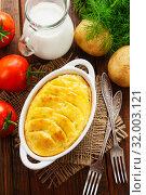 Купить «Potato casserole with meat», фото № 32003121, снято 17 июня 2019 г. (c) Надежда Мишкова / Фотобанк Лори