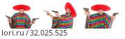 Купить «Funny mexican holding pistol isolated on white», фото № 32025525, снято 10 февраля 2015 г. (c) Elnur / Фотобанк Лори