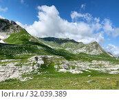 Купить «Абхазия, плато Арабика в облачный день летом», фото № 32039389, снято 5 августа 2019 г. (c) Овчинникова Ирина / Фотобанк Лори