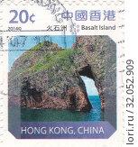 Тридцатиметровая арка на Базальтовом острове, Гонконг. Почтовая марка, 2014 год. Стоковое фото, фотограф Илюхина Наталья / Фотобанк Лори