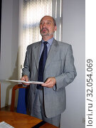 Bew/bewworld/fot.jackowski henryk/polityka/polska/razem polsce/konferencja prasowa/antoni macierewicz/2003/DOSTEPNE TYLKO W FORMIE CYFROWEJ!!!!! (2004 год). Редакционное фото, фотограф BE&W AGENCJA FOTOGRAFICZNA SP. / age Fotostock / Фотобанк Лори