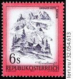 Lindauer Hutte im Ratikon, Vorarlberg, postage stamp, Austria, 1975. (2013 год). Редакционное фото, фотограф Ivan Vdovin / age Fotostock / Фотобанк Лори