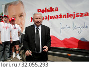10.06.2010 Jaroslaw Kaczynski visiting Siedlce. Редакционное фото, фотограф BE&W AGENCJA FOTOGRAFICZNA SP. / age Fotostock / Фотобанк Лори