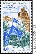 Death of Bertrand du Guesclin (1320-1380), postage stamp, France, 1968. (2014 год). Редакционное фото, фотограф Ivan Vdovin / age Fotostock / Фотобанк Лори