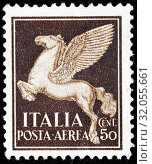 Купить «Pegasus, postage stamp, Italy, 1930.», фото № 32055661, снято 18 июля 2014 г. (c) age Fotostock / Фотобанк Лори
