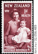 Queen Elizabeth II and Prince Charles, postage stamp, New Zealand, 1950. (2013 год). Редакционное фото, фотограф Ivan Vdovin / age Fotostock / Фотобанк Лори