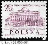 Купить «Staszic Palace, Warsaw, postage stamp, Poland, 1965.», фото № 32056661, снято 25 января 2015 г. (c) age Fotostock / Фотобанк Лори