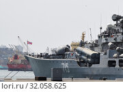 Купить «The destroyer Fast or Bystryy. Russian Navy», фото № 32058625, снято 28 апреля 2019 г. (c) Знаменский Олег / Фотобанк Лори