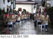The 'joaldunak' with their skins and cowbells are the main characters of the Ituren carnival. (2019 год). Редакционное фото, фотограф Joaquín Gómez / age Fotostock / Фотобанк Лори
