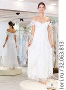 Купить «Woman dressed in white gown», фото № 32063813, снято 17 сентября 2018 г. (c) Яков Филимонов / Фотобанк Лори