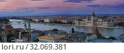 Beautiful evening sunset view of the city of Budapest in Hungary (2019 год). Стоковое фото, фотограф Яна Королёва / Фотобанк Лори