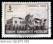 Ethnography Museum of Ankara, postage stamp, Turkey, 1963. (2010 год). Редакционное фото, фотограф Ivan Vdovin / age Fotostock / Фотобанк Лори