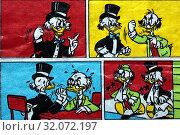 Купить «Donald Duck bubble gum comics, wrapper.», фото № 32072197, снято 4 января 2011 г. (c) age Fotostock / Фотобанк Лори