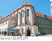 Купить «Немецкий Музей Охоты и Рыболовства в Мюнхене (Deutsches Jagd- Und Fischereimuseum). Бавария. Германия», фото № 32073277, снято 18 июня 2019 г. (c) E. O. / Фотобанк Лори