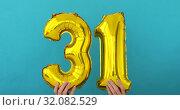 Купить «Gold foil number 31 thirty one celebration balloon», видеоролик № 32082529, снято 27 августа 2019 г. (c) Ekaterina Demidova / Фотобанк Лори
