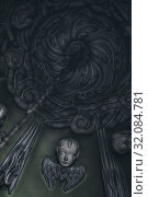 Купить «Троицкий храм архитектурного ансамбля Троицкое-Кайнарджи, ангел и розетка свода», эксклюзивное фото № 32084781, снято 20 августа 2019 г. (c) Дмитрий Неумоин / Фотобанк Лори