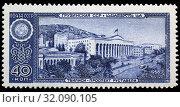 Купить «Rustaveli Avenue, Tbilisi, Georgia, postage stamp, Russia, USSR, 1958.», фото № 32090105, снято 21 декабря 2010 г. (c) age Fotostock / Фотобанк Лори