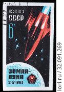 Купить «Launch of Luna-4 Moon station, postage stamp, Russia, USSR, 1963.», фото № 32091269, снято 4 января 2011 г. (c) age Fotostock / Фотобанк Лори