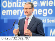 29.09.2018 Lodz, Poland. Law and Justice party convention. Pictured: Prime Minister of Poland Mateusz Morawiecki. Редакционное фото, фотограф Piotr Kuna / age Fotostock / Фотобанк Лори