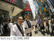 Купить «Brand ambassadors dressed as sushi chefs distribute souvenir fans for the initial public offering of Kura Sushi USA on the Nasdaq stock exchange on Thursday...», фото № 32096949, снято 1 августа 2019 г. (c) age Fotostock / Фотобанк Лори