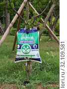 Купить «System point individual watering trees. Seoul, South Korea, Augu», фото № 32109581, снято 13 августа 2018 г. (c) ok_fotoday / Фотобанк Лори