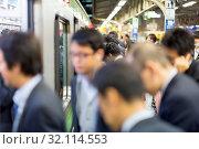 Купить «Corporate business people commuting to work by Tokyo public transport. Horizontal composition.», фото № 32114553, снято 26 февраля 2020 г. (c) age Fotostock / Фотобанк Лори
