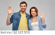 happy couple waving hands. Стоковое фото, фотограф Syda Productions / Фотобанк Лори