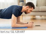 Купить «man doing plank exercise at home», фото № 32129697, снято 9 мая 2019 г. (c) Syda Productions / Фотобанк Лори
