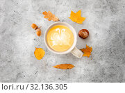 cup of coffee, autumn leaves, acorns and chestnut. Стоковое фото, фотограф Syda Productions / Фотобанк Лори