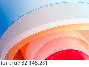 Купить «Background photography - multicolored twisted sheets with a gradient.», фото № 32145281, снято 28 апреля 2019 г. (c) Olesya Tseytlin / Фотобанк Лори