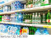 Купить «Different bottled fresh cool water», фото № 32145909, снято 9 июня 2019 г. (c) FotograFF / Фотобанк Лори