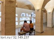 Купить «Picasso Museum, Paris, France, Europe», фото № 32149237, снято 11 июля 2019 г. (c) age Fotostock / Фотобанк Лори
