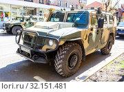 Купить «High-mobility vehicles GAZ-2330 Tigr», фото № 32151481, снято 5 мая 2018 г. (c) FotograFF / Фотобанк Лори