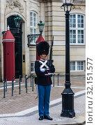 Купить «The guards of honour in  uniform guarding the Royal residence Amalienborg Palace.   Copenhagen. Denmark», фото № 32151577, снято 14 июля 2019 г. (c) Николай Коржов / Фотобанк Лори