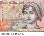 Купить «British currency ten pound banknote, detail», фото № 32153469, снято 15 октября 2019 г. (c) FotograFF / Фотобанк Лори