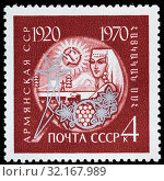 Купить «Woman, Armenia, 50th Anniversary of Soviet Republics, postage stamp, Russia, USSR, 1970.», фото № 32167989, снято 24 декабря 2010 г. (c) age Fotostock / Фотобанк Лори