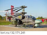 Ка-52К «Катран» — российский боевой разведывательно-ударный вертолет палубного базирования крупным планом. Авиашоу МАКС-2019. Редакционное фото, фотограф Виктор Карасев / Фотобанк Лори