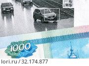 Купить «Receipt for payment of a fine for violation of traffic rules», фото № 32174877, снято 15 мая 2019 г. (c) FotograFF / Фотобанк Лори