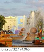 Верхняя набережная Павлодара, у центральной площади, возле фонтанов (2019 год). Редакционное фото, фотограф Владимир Абакумов / Фотобанк Лори