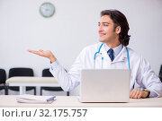 Купить «Young handsome doctor working in the clinic», фото № 32175757, снято 10 июня 2019 г. (c) Elnur / Фотобанк Лори