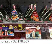 Купить «Onigiri for sale», фото № 32178557, снято 9 сентября 2019 г. (c) Александр Подшивалов / Фотобанк Лори