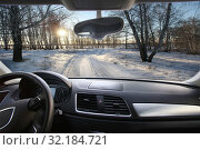 Купить «Winter landscape of the interior car», фото № 32184721, снято 6 октября 2017 г. (c) Юрий Бизгаймер / Фотобанк Лори