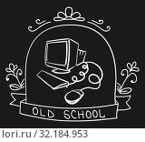 Купить «Cute vignette with old computer in sketch. Old school. Vector», иллюстрация № 32184953 (c) Dmitry Domashenko / Фотобанк Лори