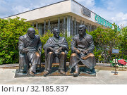 Купить «Livadia, Crimea - July 10. 2019. Monument to Stalin, Roosevelt and Churchill for anniversary of conference in Yalta in 1945», фото № 32185837, снято 10 июля 2019 г. (c) Володина Ольга / Фотобанк Лори